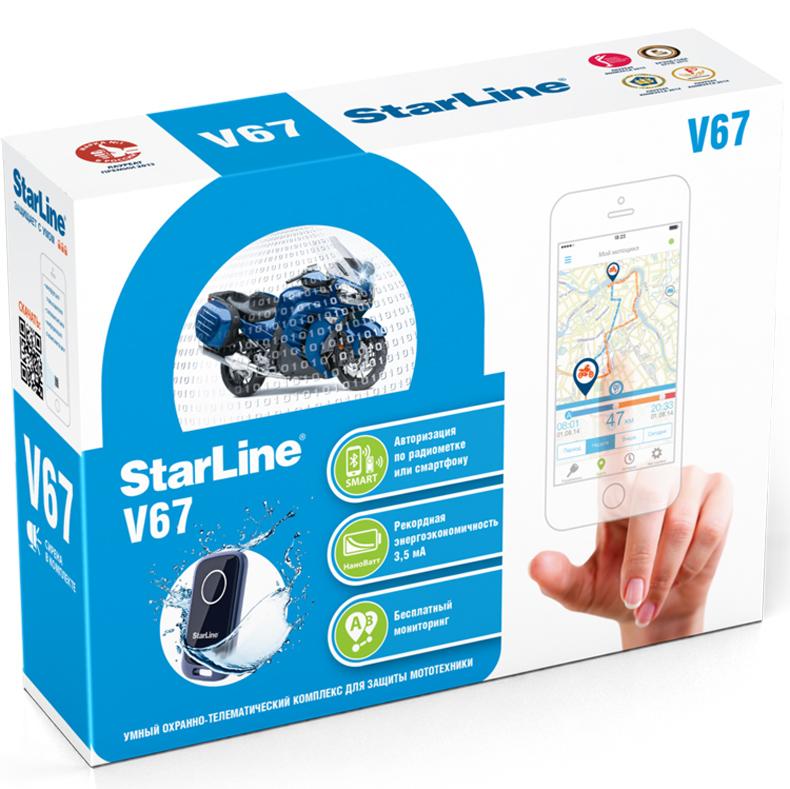 Сигнализация для мотоцикла Star Line V67, арт: 10208 - Охранные системы