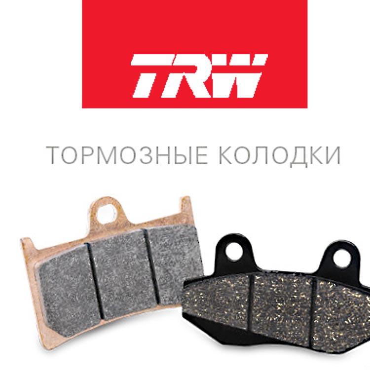 Тормозные колодки Trw/Lucas MCB669, арт: 10377 - Тормозная система