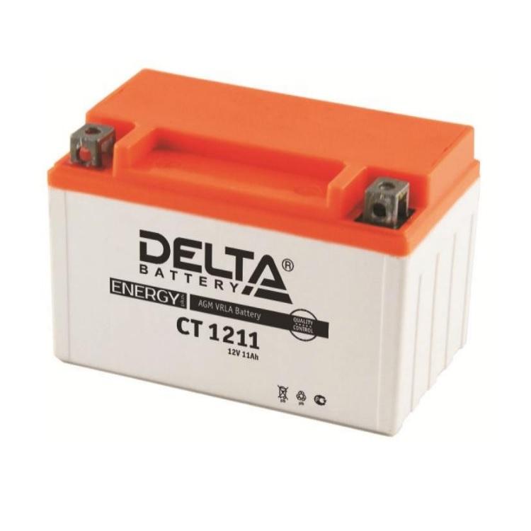 Vertex Battery For KTM EXC 500 ie 2014