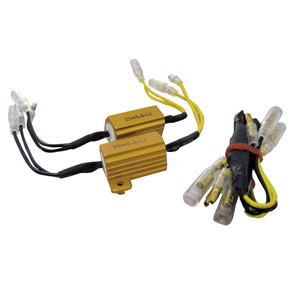Резистор 5 W, арт: 3937 - Оптика, фары, лампы